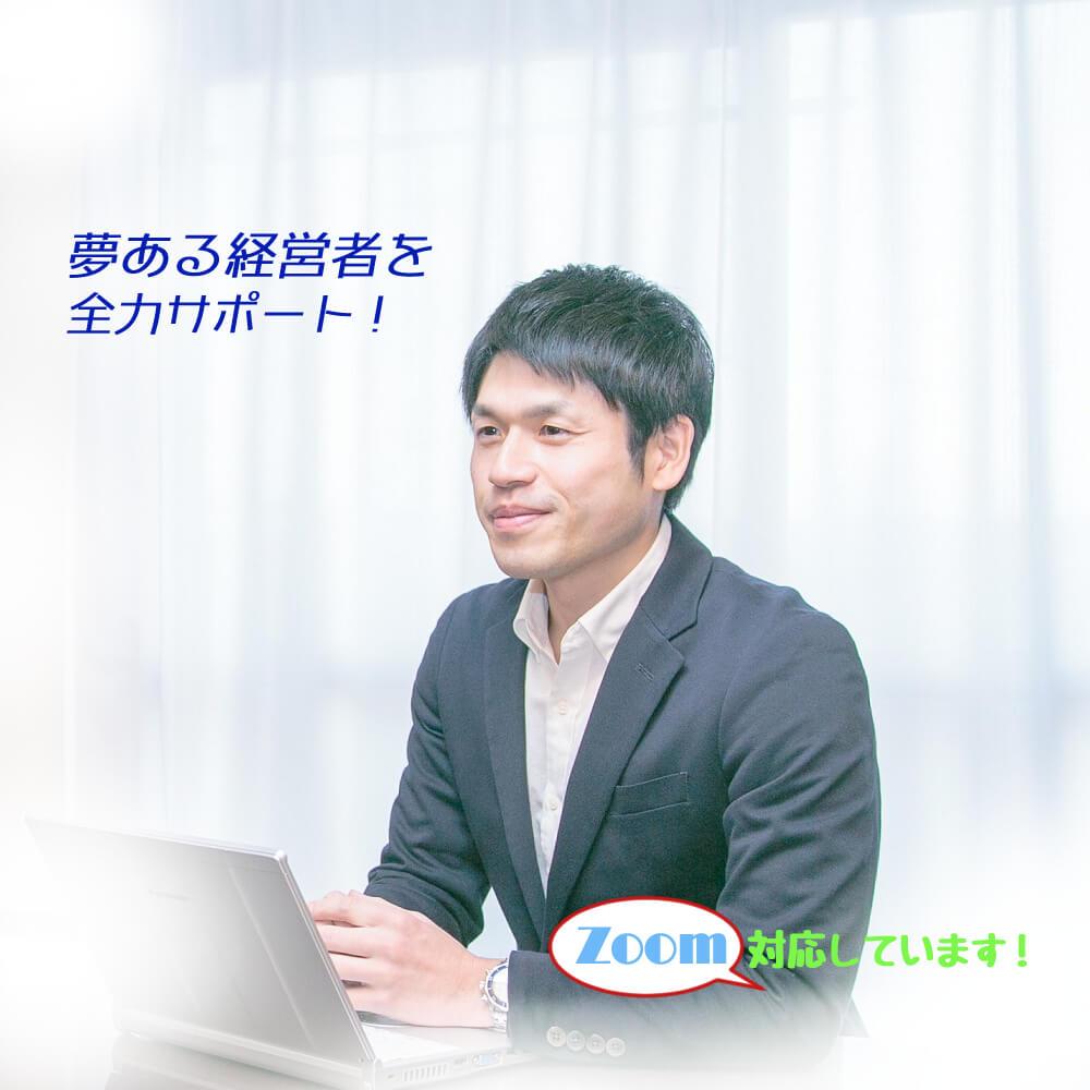 ワリとフランクな税理士 涌井大輔-群馬県太田市 個人事業/中小企業専門!